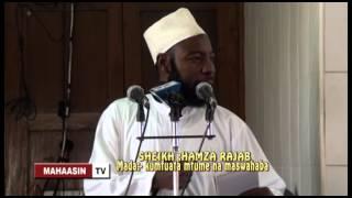 Sheikh Hamza Rajab - Madhila aliyoyapata Mtume SAW Twaif
