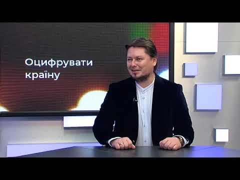 Чернівецький Промінь: Після новин | Запуск держави у смартфоні (11.12.2019)