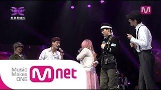 [Mnet 트로트엑스] 옥탑뽕(리라,김용빈,유채훈,주성원,양지원) - 허공 @트로트X 6회