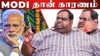 """MODI தான் என் தோல்விக்கு காரணம்"" - Producer Ravindhar Opens Up | RS 184"