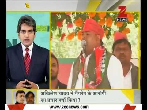 DNA: Why is Akhilesh Yadav campaigning for rape-accused minister Gayatri Prajapati?