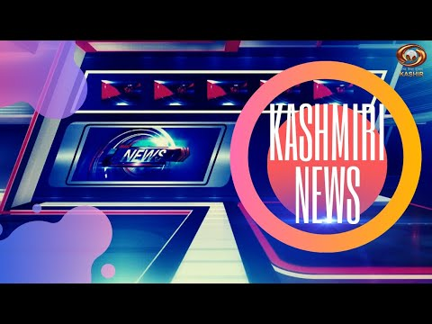 Kashmiri News: Watch latest News coverage on DD Kashir's daily News Bulletin | 08/08/2020