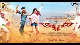 ANJAAN REVIEW - TRAILER