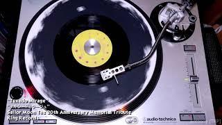 Sailor Moon The 20th Anniversary Memorial Tribute: Side B | Vinyl Rip (King Records)