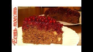 Пирог шоколадно-ореховый за 15-20 минут вместе с выпечкой. Рецепт - выручалка.