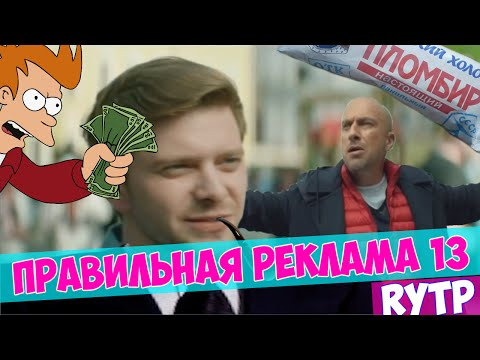 Видео Песня из рекламы казино гранд