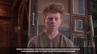Петербург против наркотиков. Режиссёрская версия