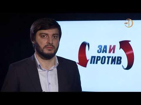 дуслар знакомства в татарстан