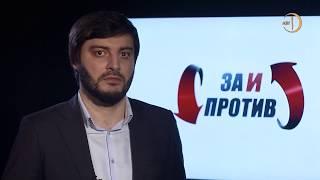 Сохранится ли Татарстан? Россия - федерация? За и против