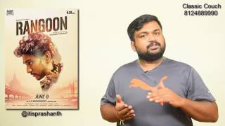 Rangoon Movie Review | A R Murugadoss, Gautham Karthik