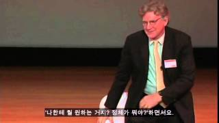 [TED] 밥 서먼이 전하는 붓다 되기 Robert Thurman