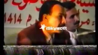 الكوكب المراكشي و الرياضة المغربية 1993 المرحوم عبد المومن الجوهري/Abdelmoumen El Jaouhari/Maroc