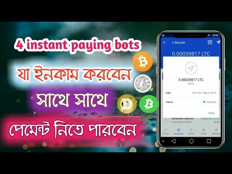Free Bitcoin Unlimited | Btc Click Bot Live Withdraw | Legit Bot