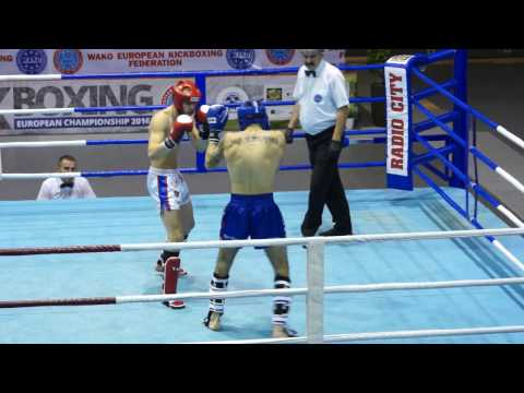 MIJAJLOVIC SLOBODAN (SRB) vs UKRAINETS VLADISLAV (RUS) WAKO EC 2016 K1 FINAL