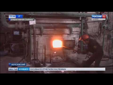 В Березовском уничтожили крупную партию наркотиков