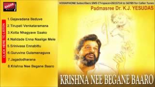 Krishna Nee Begane Baaro. Gajavadana Beduve.  Dr.K.J.Yesudas.