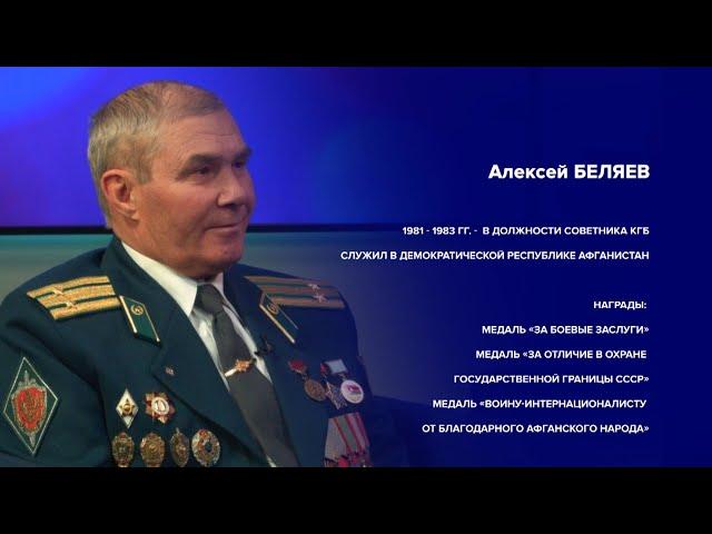 Национальный аспект.Алексей Беляев и Рашит Байгузин