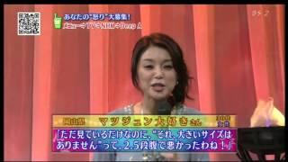 縺、縺九�ッ繧峨≠縺�縲�2008.6 鬆�