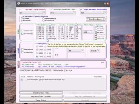 Обрезать видео онлайн - обрезка MP4, AVI, MPG, 3GP
