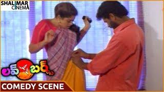 Video Love Birds Movie || Prabhu Deva Wearing Saree To Nagma || Prabhu Deva, Nagma || Shalimarcinema download MP3, 3GP, MP4, WEBM, AVI, FLV Oktober 2018
