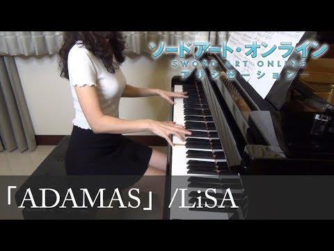 ADAMAS Sword Art Online: Alicization LISA ソードアート・オンライン アリシゼーション OP  [ピアノ]