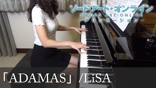 ADAMAS Sword Art Online: Alicization LISA ソードアート・オンライン アリシゼーション OP  [ピアノ] thumbnail