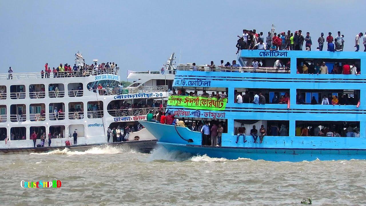 উত্তাল মেঘনায় দুর্দান্ত গতিতে ছুটছে ডামুড্যা লঞ্চ এম ভি ফ্লোটিলা New Colorful Launch Cruise Ship BD
