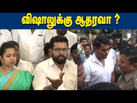 Sarathkumar Latest Speech about Tamil Film Producers Council Issue | Actor Vishal | TFPC Controversy
