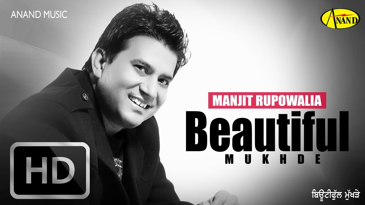 manjit rupowalia new song beautiful mukhde mp3