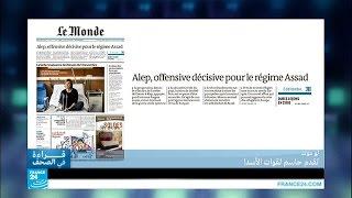 هل يشارك المغرب في هجوم عسكري في سوريا؟