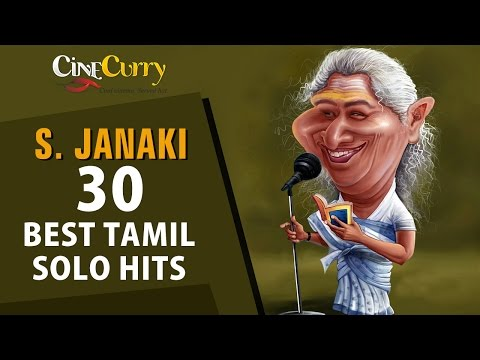 S. Janaki 30 Best Tamil Solo Hits | Video Jukebox