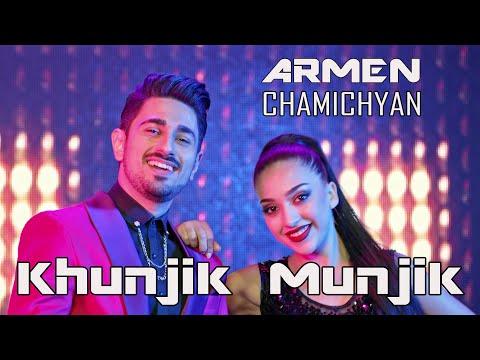 Armen Chamichyan - Khunjik Munjik (2020)