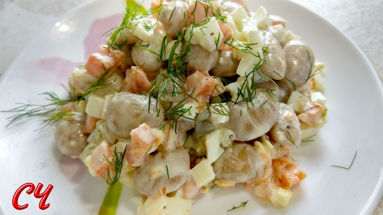 Обалденно Вкусный и Полезный  Салат из Фасоли. Едим  Салат и Оздоравливаемся!