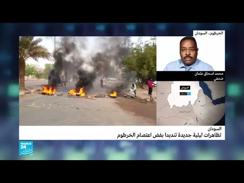 هل أصبحت قوى الحرية والتغيير خارج المشهد السياسي في السودان؟  - نشر قبل 3 ساعة