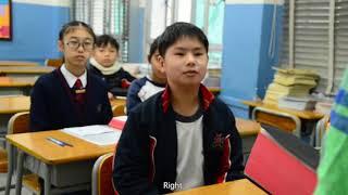 聖方濟各英文小學 St. Francis Of Assisi's English Primary School 聖芳濟各英文小學