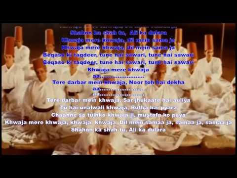 Khwaja Mere Khwaja original soundtrack
