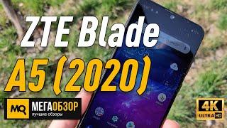 ZTE Blade A5 (2020) обзор смартфона