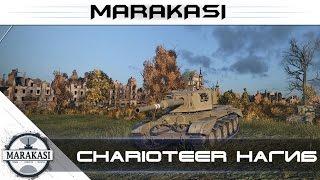 World of Tanks пт сау про которую все забыли, но она по прежнему гнет wot