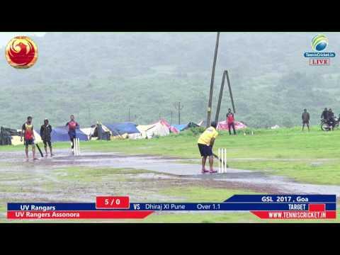 UV rangers Vs Dhiraj XI Pune   GSL 2017