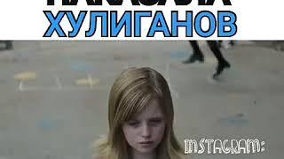 Девочка наказала хулиганов