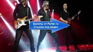 Смотреть видео Концерт группы Алиса в Москве 30.05.19 онлайн