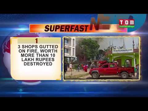 TOM TV 12 PM SUPERFAST NEWS 6TH APRIL 2020