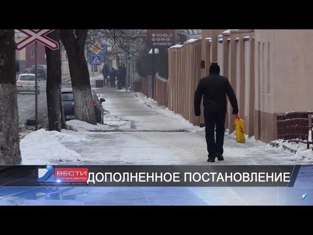 Вести Барановичи 14 декабря 2018.