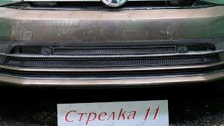 Защита радиатора VOLKSWAGEN JETTA VI Рестайлинг с 2015г.в. (Черный)  - strelka11.ru