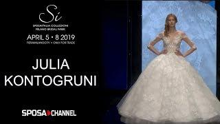 JULIA KONTOGRUNI -  Abiti da sposa 2020 - Sì Sposaitalia 2019