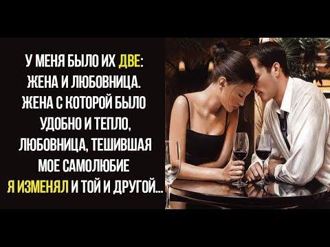 жену люблю и любовницу тоже люблю, куда же несчастному мужику податься
