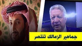 الزمالك والقادسيه | توقف مباراه الزمالك والقادسيه بقرار سيادي ! تعرف علي التفاصيل !!