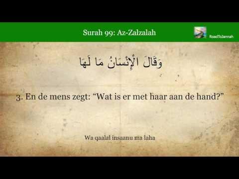 Quran: 99 Surah Az-Zalzalah (De Beving):  Nederlands audio vertaling Koran