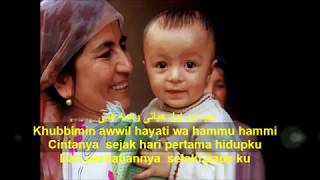 Ummi tsumma ummil Ahmad Al Zmaili & Mohammad Bashar امي ثم امي