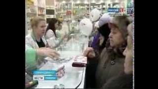 Социальная аптека - открылась в Северодвинске(, 2014-01-27T14:46:31.000Z)